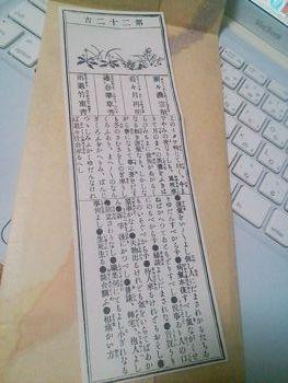 NCM_5516.jpg